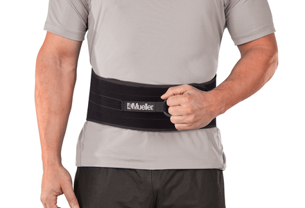 Adjustable Back & Abdominal Support